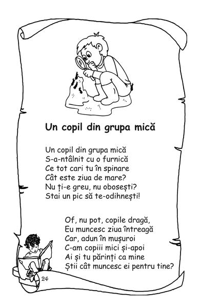 Poeziile si cantecelele copilariei mele (din folclor)